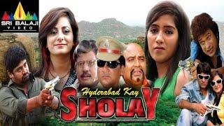 Hyderabad Kay Sholay Full Movie | Akbar Bin Tabar, Altaf Hyder, Bhavana | Sri Balaji Video