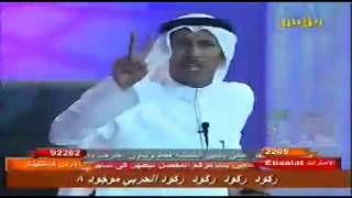 الشاعر علي الشمري قصيدة الممنوعه من العرض
