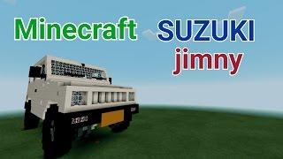getlinkyoutube.com-Minecraft SUZUKI ジムニー