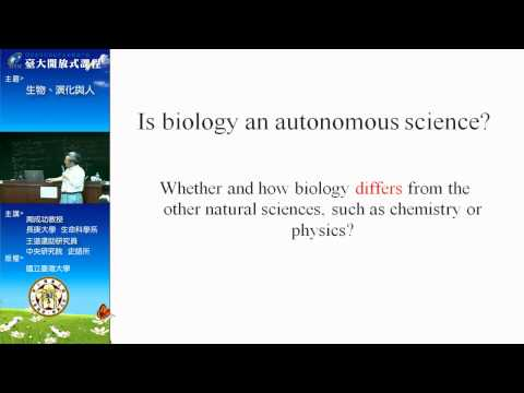 第七講:生物學是物理科學的延伸嗎?