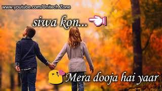 Sathi Tera Pyar Pooja hai