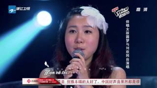 getlinkyoutube.com-♥[Vietsub] The Voice of China Ep 3: Vòng Giấu Mặt♥