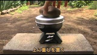 getlinkyoutube.com-【牛乳パック炊飯】 エスビットポケットストーブ+牛乳パック