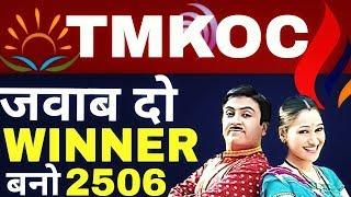 TMKOC 2505 STORY GAME || TAARAK MEHETA KA OOLTAH CHASHMA EP 2505 2506 2507