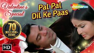 getlinkyoutube.com-Pal Pal Dil Ke Paas (HD) - Dharmendra & Rakhi - Blackmail - Bollywood Evergreen Hits - Kishore Kumar