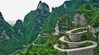 getlinkyoutube.com-La Puerta del Cielo: Tianmen Shan (Hunan-China)