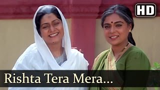 getlinkyoutube.com-Jai Vikraanta - Rishta Tera Mera Sabse Hai Aala Tu Meri Maiya Main Hoon Tera Lala - Pankaj Udhas