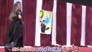 Khalak Rata Wai   Shahsawar and Asma Lata Pashto Song On Stage 2013