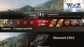 getlinkyoutube.com-TVP T 50/51  Чешский ТОП   Рудники   World of Tanks 0.9.13