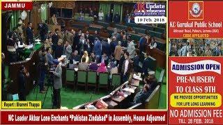 "NC Leader Akbar Lone Enchants ""Pakistan Zindabad"" in Assembly, House Adjourned"