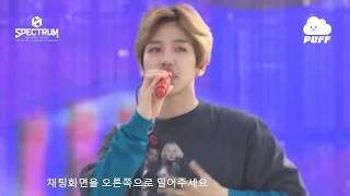 180909 EXO-CBX(첸백시)_ 花요일 + Vroom Vroom + Rhythm After Summer + Cherish @스펙트럼 댄스 Music Festival 2018 width=