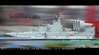 China takes delivery of its first Zubr-class LCAC