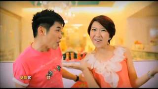 开心过年 - MY Astro大合唱 - 收录在《MY Astro开心乐龙龙》DVD