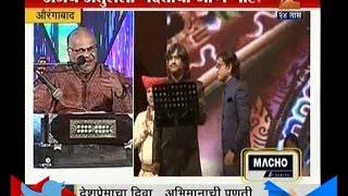 Aurangabad   Ashok Patki On Ajay Atul width=
