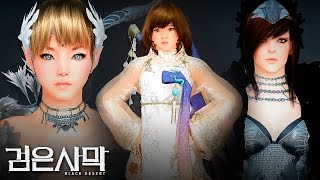 getlinkyoutube.com-Black Desert (검은사막) - Female Premium Armors (Feb-2015) - Item Shop Update - F2P - KR