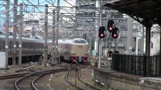 getlinkyoutube.com-下り寝台特急『サンライズ出雲・瀬戸』@京都駅(1時間以上遅れ)