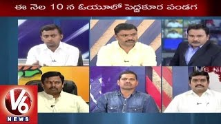 getlinkyoutube.com-Special Discussion On Beef Festival in Osmania University | 7PM Discussion - V6News