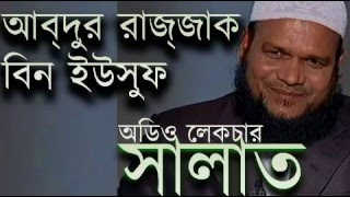 getlinkyoutube.com-Salat/সালাত। Abdur Razzak Bin Yousuf। Bangla Islamic Audio Lecture