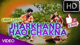 getlinkyoutube.com-JHARKHAND HAO CHAKNA Video Song   LISOY LOSOY (Album) 2016   Latest SANTALI Song