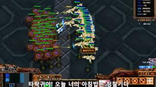 getlinkyoutube.com-[스타크래프트2] 타락귀45마리 vs 스카웃35마리 [StarCraft2] Corrupto