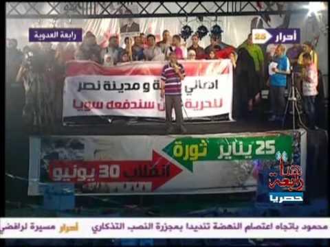 ممنوع من العرض بأمر السيسي أهالي رابعةلمعتصمي رابعة أنتم فوق رؤسنا ولا تزعجونا
