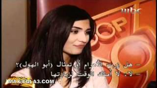 getlinkyoutube.com-مقابلة  لميس توبا التركيه