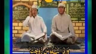 getlinkyoutube.com-shiekh muammar za & sheikh chumaidi surah 'AT-TAKWIR' verse 1 - 29