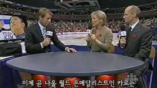 getlinkyoutube.com-Yuna kim   SA 경기뒤   CBC Kurt and tracy
