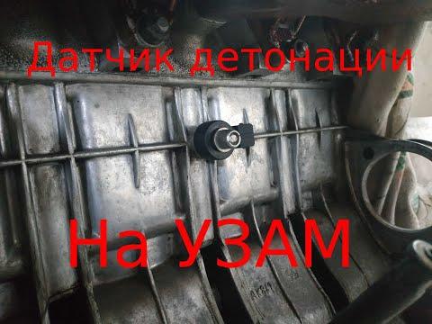 Где у Москвич 408 впускной коллектор