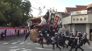 getlinkyoutube.com-平成27年 信太地区 聖神社祭礼 3日目 連合パレード だんじり