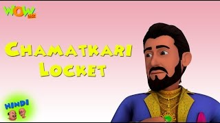 Chamatkari Locket - Motu Patlu in Hindi - 3D Animation Cartoon for Kids -As seen on Nickelodeon