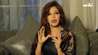 getlinkyoutube.com-Samira Said   Elaph Interview   2016   حوار خاص ومميز لمجلة ايلاف في لبنان