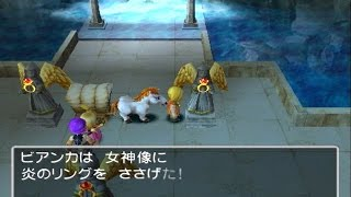 getlinkyoutube.com-PS2版DQ5 なんでもありRTA in 01:01:57 (IGT:00:57)