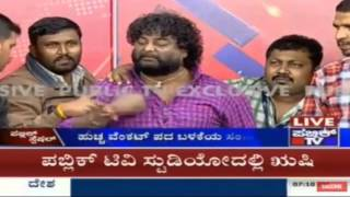 getlinkyoutube.com-Huccha Venkat went wrong on Live Program in Public TV Against Ricki