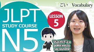 getlinkyoutube.com-LPT N5 Lesson 5-1 Vocabulary「I will go to Hiroshima on Tuesday.」【日本語能力試験】