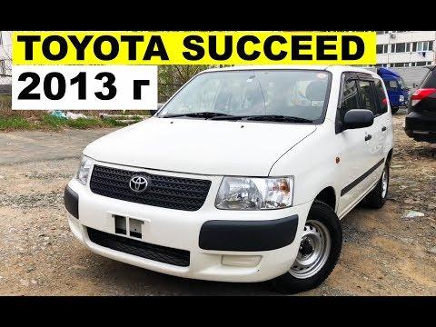 Авто из Японии - Toyota Succeed 2013 без пробега с аукциона Японии. 520000 рублей