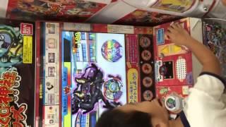 getlinkyoutube.com-【妖怪ウォッチ】 妖怪おみくじ神社 鬼吉メダル 黒鬼で・・・
