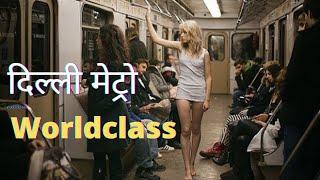 getlinkyoutube.com-Worldclass Delhi Metro Airport Express *HD*