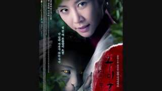 Gumiho: Tale of the Fox's Child OST
