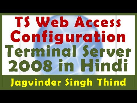 Terminal Server Part 12 TS Web Access