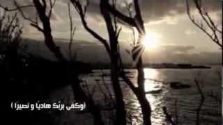 getlinkyoutube.com-ربي معي   - المنشد عبدالله المهداوي