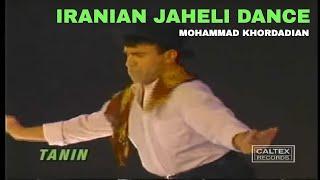 getlinkyoutube.com-Mohammad Khordadian -  Iranian Jaheli Dance | محمد خردادیان - رقص جاهلی