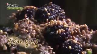 getlinkyoutube.com-[기적의 건강 밥상] 기적의 열매 복분자로 간암을 이겨내다_채널A_신대동여지도 44회