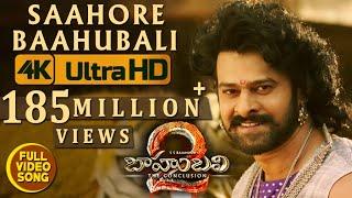 Saahore Baahubali Full Video Song - Baahubali 2 Video Songs | Prabhas, Ramya Krishna width=