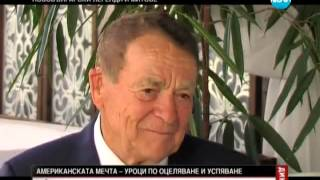 getlinkyoutube.com-Най богатият българин в света  (02.11.2013)