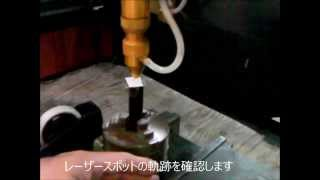 getlinkyoutube.com-サンマックスレーザー加工機を使用して印鑑を製作する(黒水牛 φ18.0) Ver.2