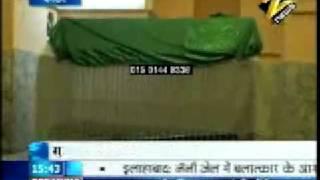 getlinkyoutube.com-Guru Nanak Dev Ji 's Gurdwara in Iraq