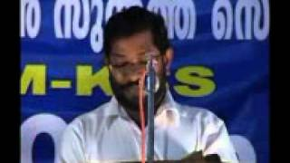 getlinkyoutube.com-ചേകന്നൂരി  &  കെ എന്  എം  സംവാദം