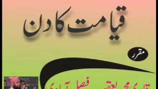 getlinkyoutube.com-Qiyamet Ka Manzer by Qari Yaqoob.wmv