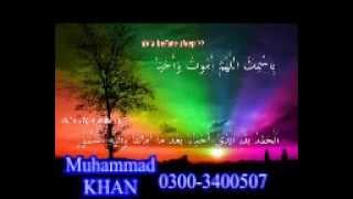 getlinkyoutube.com-RAHEEM BUX  MUHAMMAD_KHAN 0300-34008507